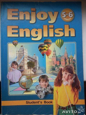 игра английский язык для 2 класса