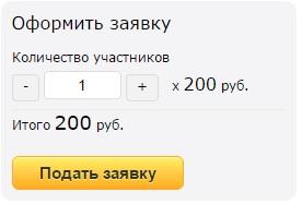 http://www.uchportfolio.ru/sss.jpg
